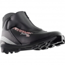 Atomic Mover 20 nordic ski boots